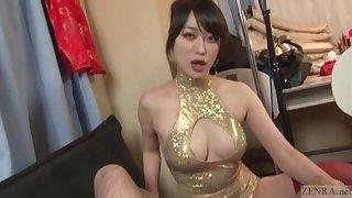 Japanese lewd woman striptease Akari Hoshino